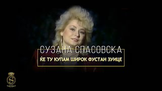Suzana Spasovska - Ke Ti Kupam Sirok Fustan Zuice
