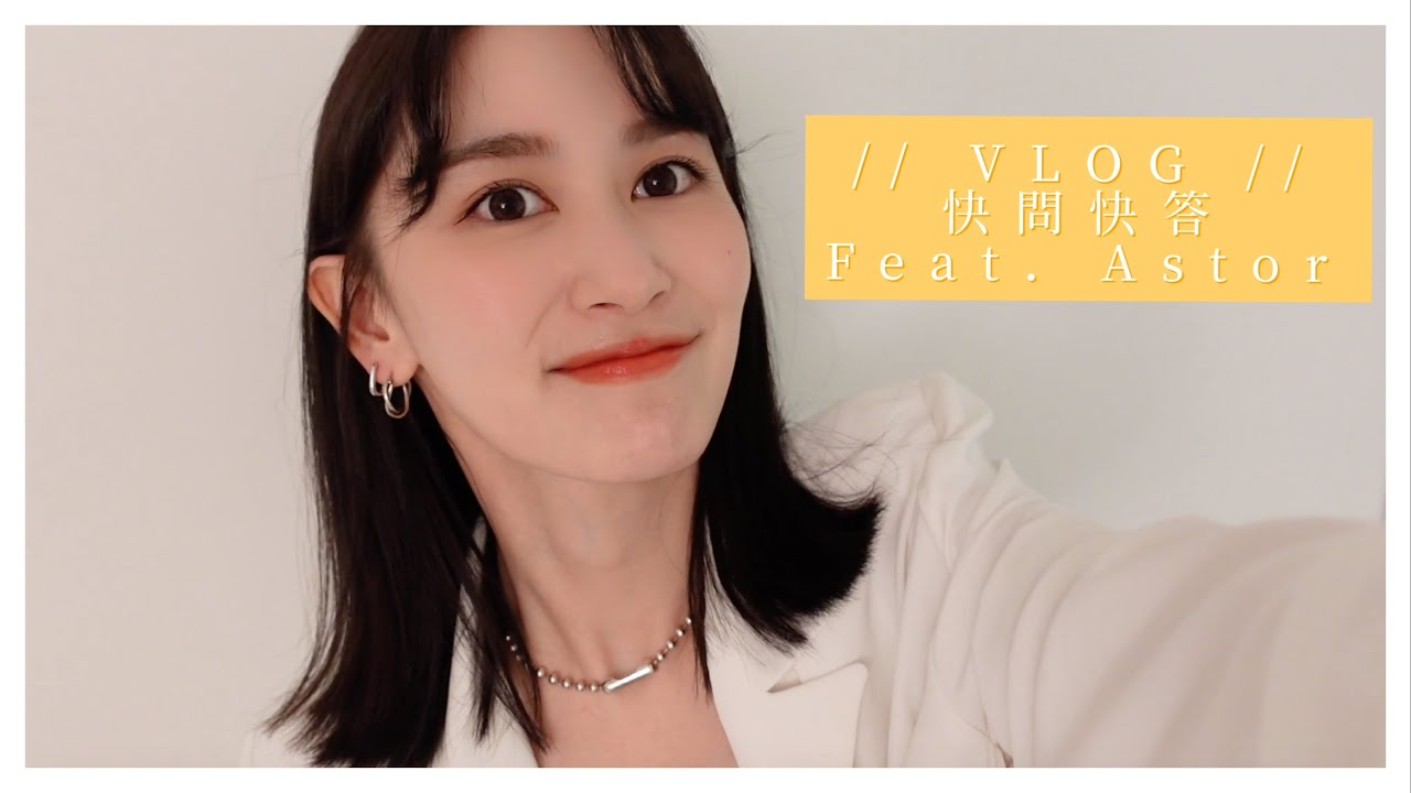 Vlog|Cafe Acme|快問快答 feat. Astor|屏屏 Ping