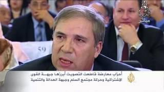 البرلمان الجزائري يصوت لصالح تعديل دستور البلاد
