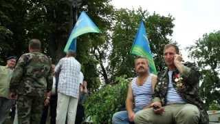 День ВДВ в Киеве. Сбор 173 ООСпН, 2013 г.