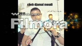 جديد نايلي 2017جمال مودي
