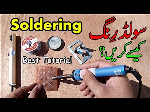 How to do Soldering step by step in hindi/urdu | soldering tips and tricks