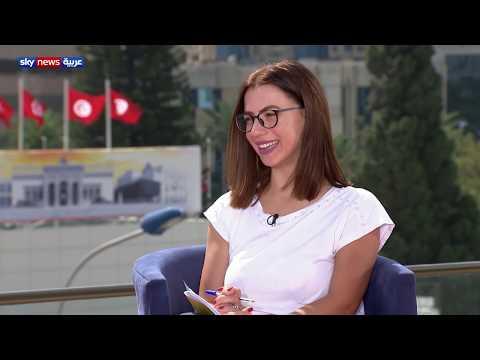 تونس.. لقاء مع عضو شبكة مراقبون آمنة البناري  - نشر قبل 3 ساعة