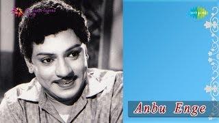 Anbu Enge | Kadhal Endral Enna song