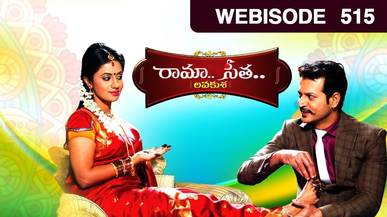 Rama Seetha - Indian Telugu Story - Episode 515 - Zee Telugu