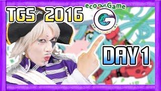 東京ゲームショウ2016 | TOKYO GAME SHOW 2016~ 1日目!6時間ぶっ通...