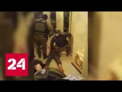 Смотреть фото В Дагестане схвачена банда вымогателей - Россия 24 новости Россия