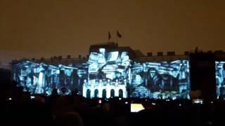 Лазерное шоу Санкт Петербург ноябрь 2016