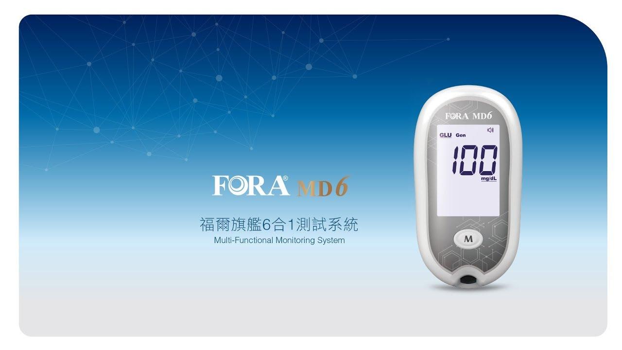 FORA MD6 福爾旗艦6合1測試系統 - YouTube