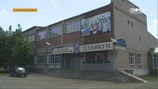 В Ипатовском районе инвесторов решили привлекать через образование