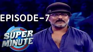 Super Minute Episode 7 – Crazy Star V. Ravichandran