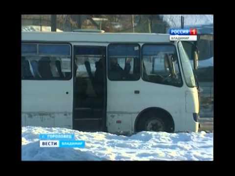 Жители Гороховца вынуждены терпеть своеволие автоперевозчиков