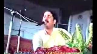 Janana Sharabi Haroon Bacha