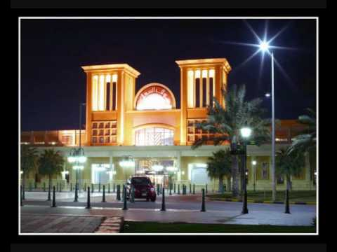 Tourism In Kuwait.wmv