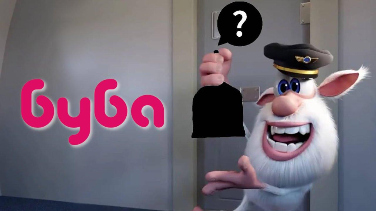 Буба 💥 Домовой в доме 🏠 Серия - Весёлые мультики для детей - БУБА МультТВ