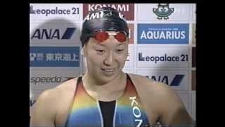Japan swim 2004 Women's 100m Butterfly FINAL
