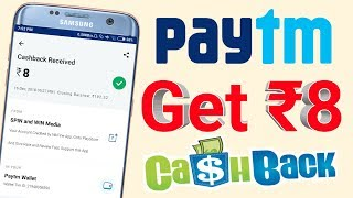 Free Paytm Cash spin and earn instant Cashback live proof