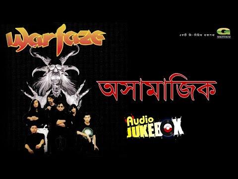 Oshamajik | Warfaze | Full Album | Audio Jukebox