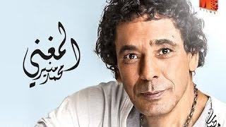 """تتر البداية مسلسل """"المغني"""" بطولة محمد منير رمضان 2016"""