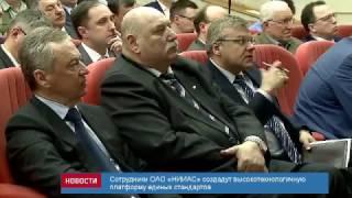 видео Заседание Объединенного ученого совета ОАО