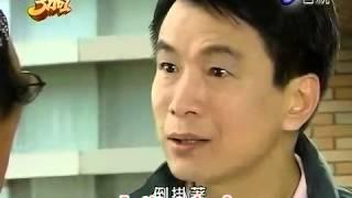 Ying Ye 3+1 Episode 1 Vostfr :)
