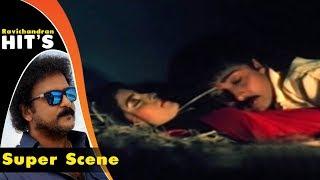 Juhi Chawla Romance Scenes | Kindarijogi Kannada Movie | Kannada Scenes | Ravichandran