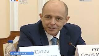 Выпуск «Вести-Иркутск» 16.11.2018 (06:35)