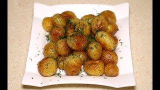Нежнейшая молодая картошка с золотистой корочкой! Самая вкусная картошка.