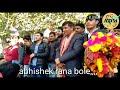 Abhishek Rana news by Anoop from sujanpur