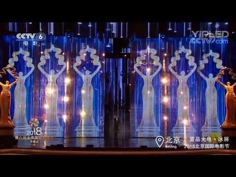 Brighten 8th Beijing International Film Festival ceremony with transparency