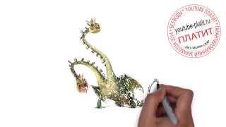 Как поэтапно нарисовать двух голового дракона из мультфильма как нарисовать дракона(Как правильно нарисовать героев мультфильма Как приручить дракона. http://youtu.be/QQG3ZDfZolo Однако не все так прост..., 2014-09-04T03:32:35.000Z)