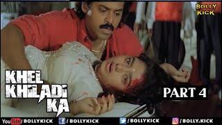 Hindi Movies 2020 | Khel Khiladi Ka Part 4 | Venkatesh Movies | Nagma Movies | Action Movies