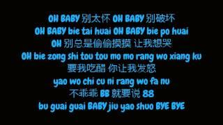 方大同 (Fang Da Tong / Khalil Fong) - BB88 (Simplified 简体 Chinese 中文 / Pinyin 拼音 Lyrics 歌词 HD)