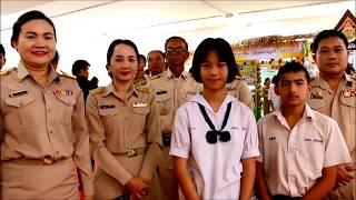 ข่าวในพระราชสำนัก    Thu พฤหัสบดี   20  กุมภาพันธ์ 2563