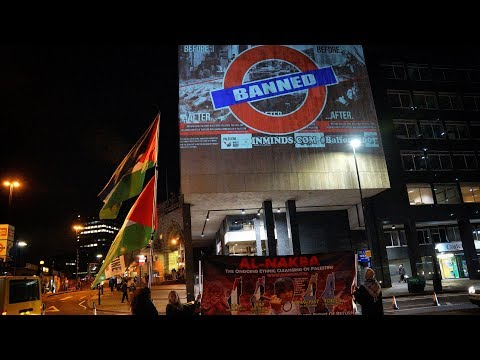 Guerilla Projection To Protest Banning Of Palestinian History By TfL #Balfour100 [Inminds]