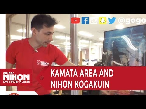 Exploring Nihon Kogakuin in Kamata, Tokyo - Go! Go! Nihon Live Show