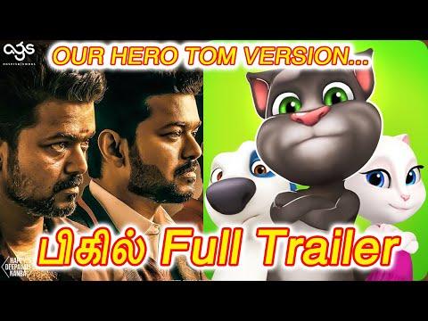 bigil---official-trailer- -thalapathy-vijay-(tom-version-animated-trailor)-/-kalavum-katru-mara