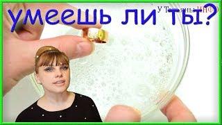 видео Как ухаживать за ювелирными изделиями? ― CharmGold магазин: серебряные и золотые украшения