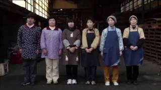 ソラからジェシカ http://jessica-from-sky.laff.jp/ 父の経営する落花生工場で働く毅は、無口で女っ気のない男。折からの人手不足のため、力仕事ので...