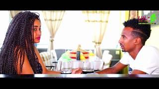 New Eritrean Music 2018 Aman Mengs | Aynfelale ( Official Video ) LUL TV