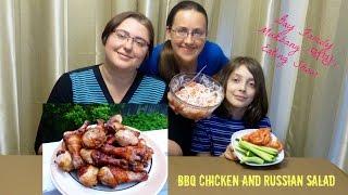 BBQ Chicken And Russian Salad Gay Family Mukbang (먹방) - Eating Show
