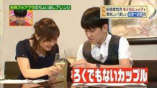 東スポの記事を引用転載。 引用元:http://www.tokyo-sports.co.jp/enta...