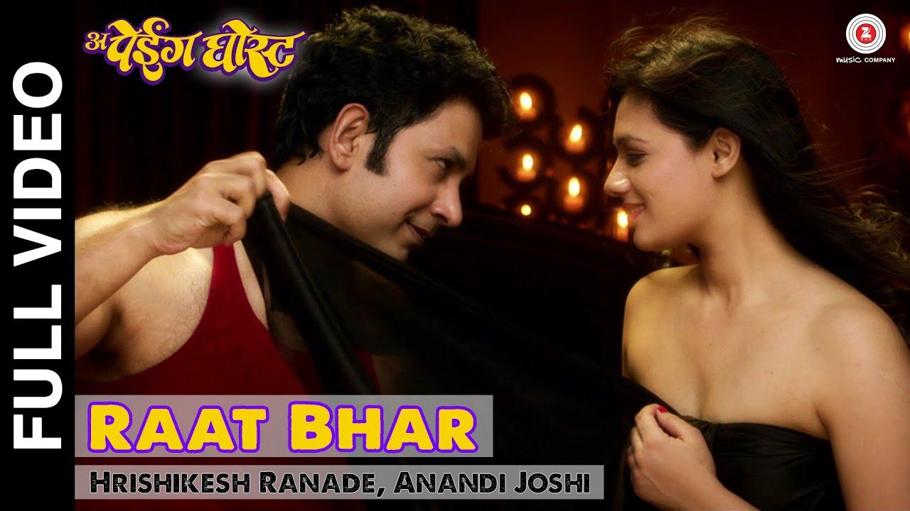 Raat Bhar | A Paying Ghost | Umesh Kamat, Pushkar Shrotri ... Spruha Joshi And Umesh Kamat
