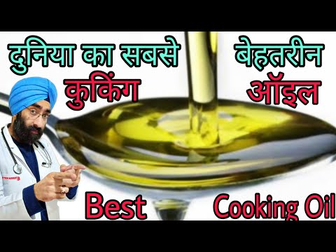 The Ultimate Best COOKING OIL in this world | with Scientific Proof in Description | Dr.Education