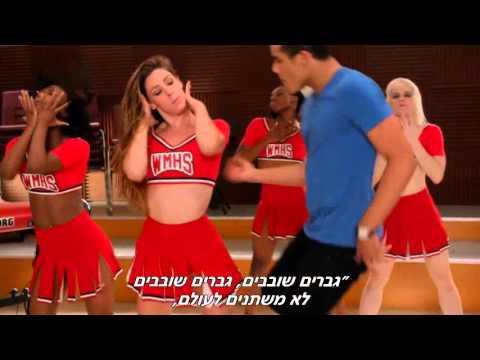 Glee - Nasty/Rhythm Nation (HEBsub מתורגם)