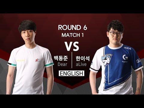 [SSL Premier] 170731 R6 Match 1 Dear vs aLive