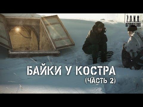Молодёжка 5 сезон 1, 2, 3, 4, 5, 6, 7, 8 серия (2017) все