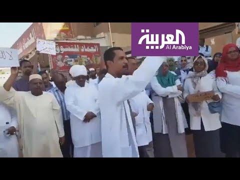 استمرار الوقفات الاحتجاجية والإضرابات في السودان  - 17:54-2019 / 2 / 5