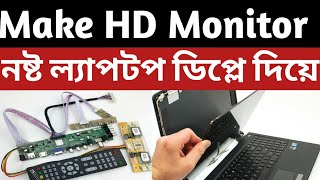Laptop Display VGA card converter Model: MT561-MD | make monitor Use laptop display | Bangla