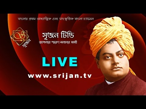 Srijan TV LIVE